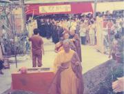 1986年清明法會(三)