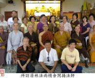 2009年砂州佛友拜訪檳吉寺院團體