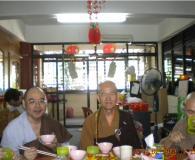 2010年普陀相聚團圓迎庚寅年