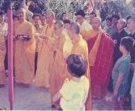 1985年舊普陀精舍開光典禮