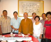 2010年開寧法師慶生日