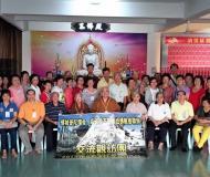 2015年砂勞越古晉交流觀訪團(四)
