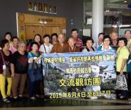 2015年砂勞越古晉交流觀訪團(五)