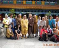 中國雲南之旅