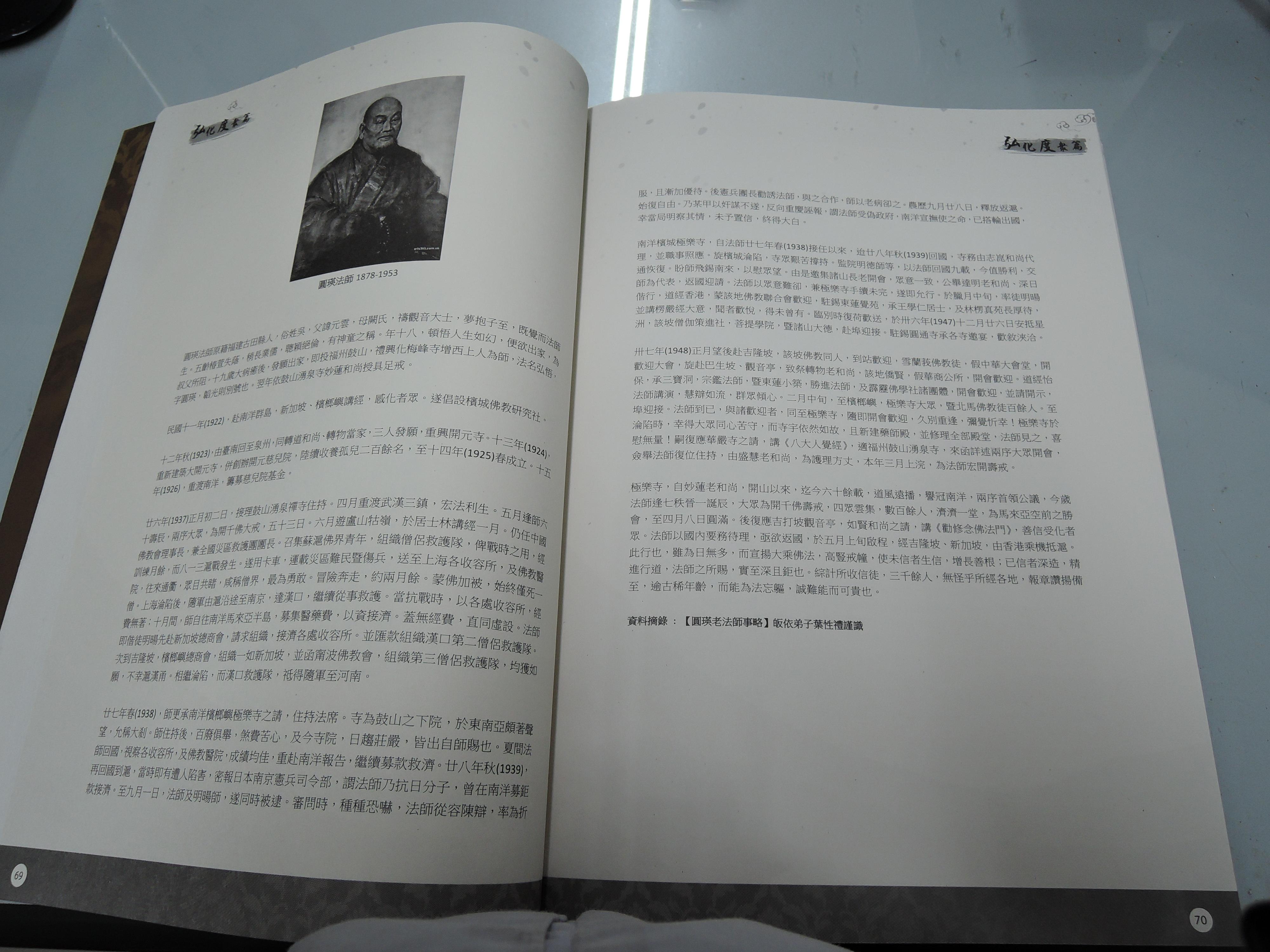 DSCN3338.jpg